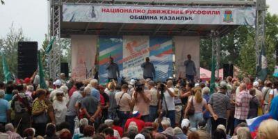 AFP: Bulgaria, vazuta ca un cal troian rusesc in interiorul UE