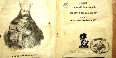 Regula nepotismului, rostita de Neagoe Basarab, ignorata in Romania 500 de ani: