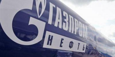 Prietenia ruso-austriaca: OMV anunta, in sfarsit, care sunt activele pe care le va ceda Gazprom. Cum este afectata Romania