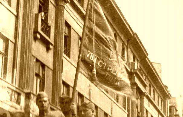 Ce-i indeamna revolutionarii sa faca pe minstrii Justitiei de la Bucuresti si Chisinau la 76 de ani de la PRIMA OCUPATIE SOVIETICA a Romaniei
