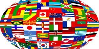 Test de cultura generala: supranumele tarilor. Ce stat este cunoscut drept Gigantul Africii si care este Mica Spanie